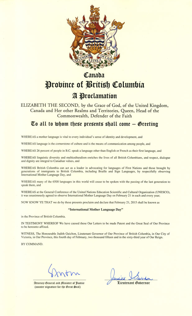 Proclamation for the Province of British Columbia
