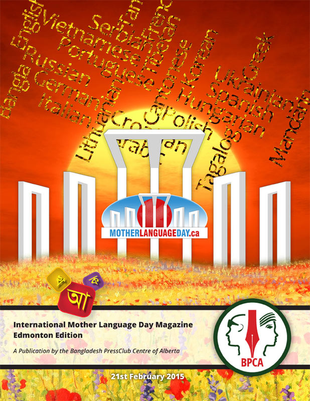 International Mother Language Magazine, Edmonton Edition 2015